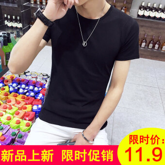 Men's Print round neck compassionate Slim fit white short-sleevedt-shirt (Blank black (limited 11.9 yuan))