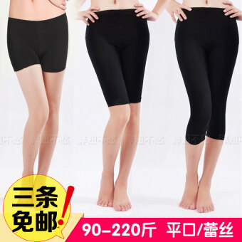 MM special Plus-sized bottoming pants (Three points-flat-black) (Three points-flat-black)
