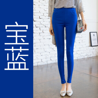 Outerwear Spring and Autumn high-waisted thin pants leggings (Sapphire Blue) (Sapphire Blue)