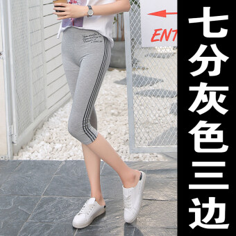 Sports modal black spring and printed bottoming pants (Seven points-Gray Three side) (Seven points-Gray Three side)