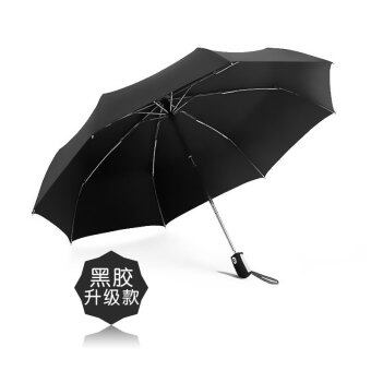 Strong fully automatic folding anti-wind rain or shine umbrella paradise umbrella (Vinyl paragraph (black)) (Vinyl paragraph (black))