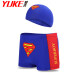 Yuke cartoon boxer hooded children's swimming clothing children's swimsuit (Swimming trunks + swimming cap) (Swimming trunks + swimming cap)