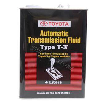 """100% original"" TOYOTA atf automatic transmission fluid oil 4litre"