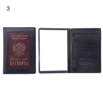 Bluelans Passport ID Card Document PVC Holder Travel Protector(Black)