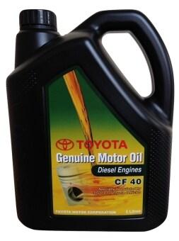 Cf 40 Toyota Genuine Motor Oil Semi Synthetic Diesel