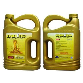 Enduro Lubricant Engine Oil Fully Synthetic SAE5W40 SN 4L