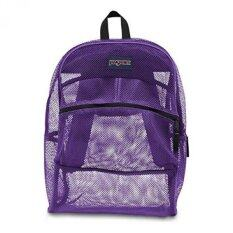 Jansport Backpack Malaysia Price | Os Backpacks