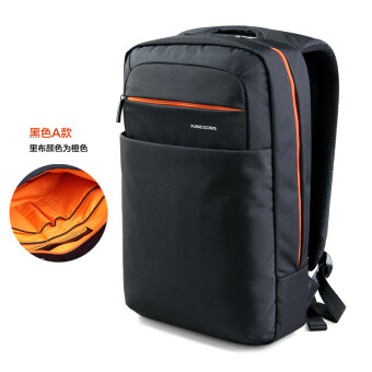 Kingsons anti-theft computer bag shoulder 15.6/14/13-inch men and women laptop computer bag backpack