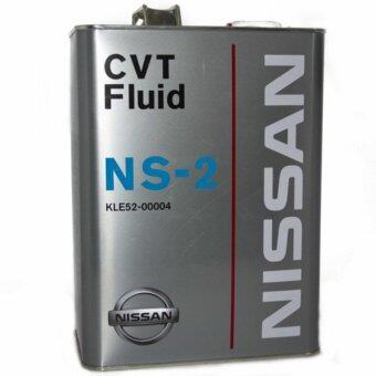 Nissan Automatic Transmission Fluid (CVT) NS-2 4 Litre