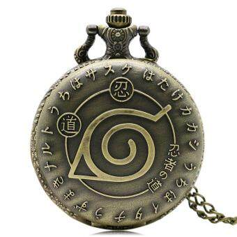 Vintage Bronze Naruto Quartz Necklace Pendant Pocket Watch Chian