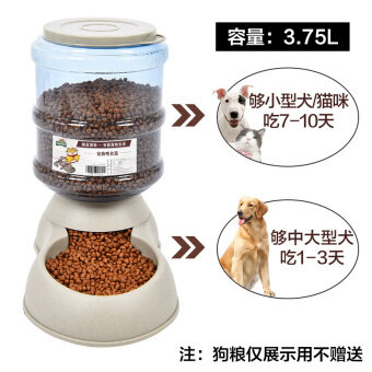 Water bottle supplies dog bowl drinking the Dog Cat automaticfeeder PET Drinking cat drinking machine feed water the dog