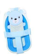 Bear Baby Shower Net