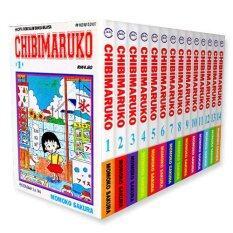Chibimaruko Vol.1-15 (Complete Set)