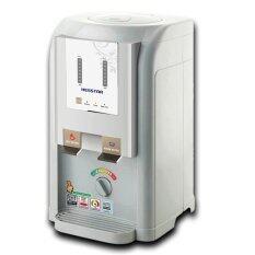 Hesstar 7L Water Dispenser HWD-12 (White)