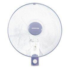 Hesstar HF-423W Wall Fan White