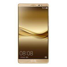 Huawei Mate 8 64GB Dual Sim NXT-L29 (Champagne Gold)