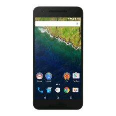 Huawei Nexus 6P 64GB (Gold)