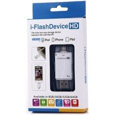 I-Flash Device HD (16GB) For Apple Iphone 5/6