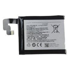 Lenovo Replacement Battery BL231 Compatible with Lenovo Vibe X2 S90