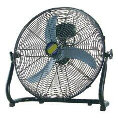 Mastar Floor Fan (16 inch) MAS-800FFC