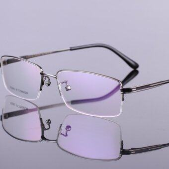 New Men Eyeglasses Frames Pure Titanium Half Rimless CJ ...