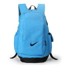 Nike Laptop Sport Travel Backpack Bag (Blue)