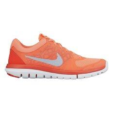 Nike Womens Flex 2015 Rn Msl Running Shoes