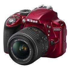 Nikon D3300 18-55mm VR II Lens Kit + 8GB + Bag (Red)