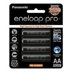 PANASONIC Eneloop Pro 4 x AA Rechargeable Max 2550mAh NiMH Battery