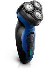 Philips Shaver YQ6008