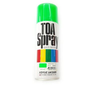 Fluorescent Spray Paint Malaysia