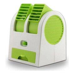 USB Battery Dual Air Conditioning Scent Mini Fan (random colour)