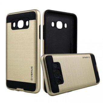 Verus Metal Drawing Phone Case For Samsung Galaxy J5Gold