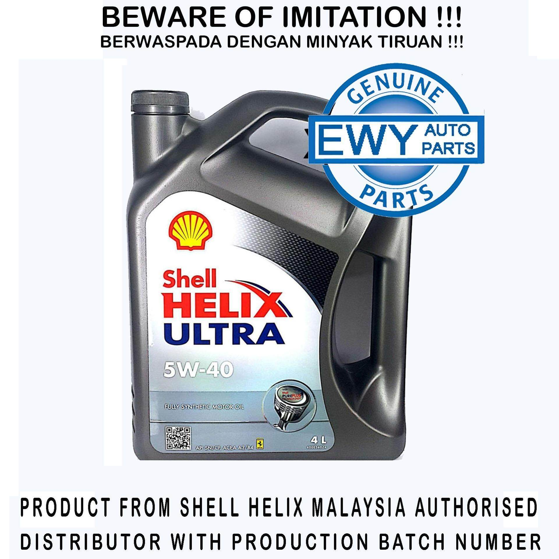 Shell Products For The Best Prices In Malaysia Helix Hx7 10w 40 Api Sn Cf Oli Mobil Mesin Bensin 4 Liter Engine Heaters Accessories