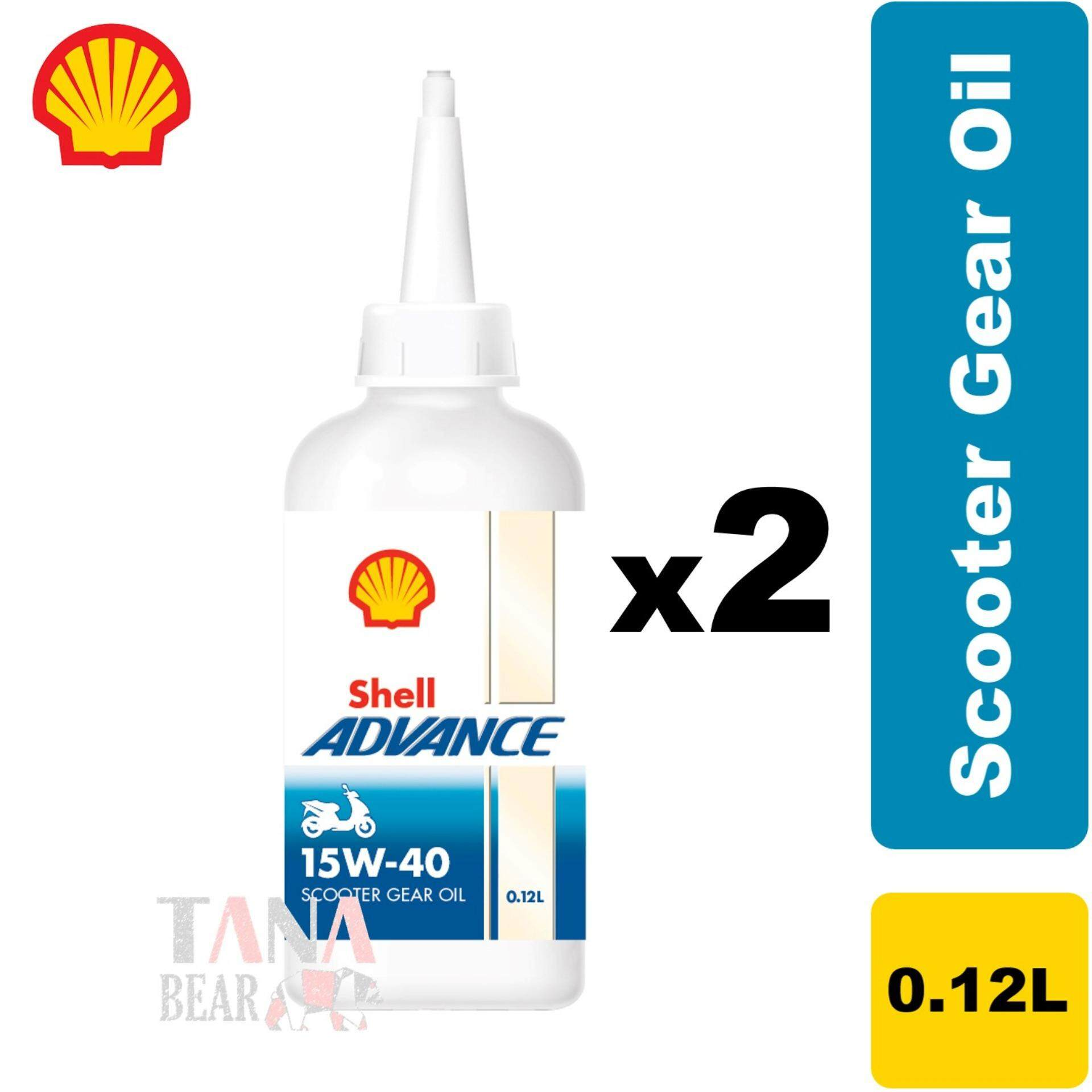 Shell Products For The Best Prices In Malaysia Helix Ultra 5w 40 Api Sn Cf Fully Synthetic Oil Pelumas Oli Mesin Mobil 4 Liter Gear Oils