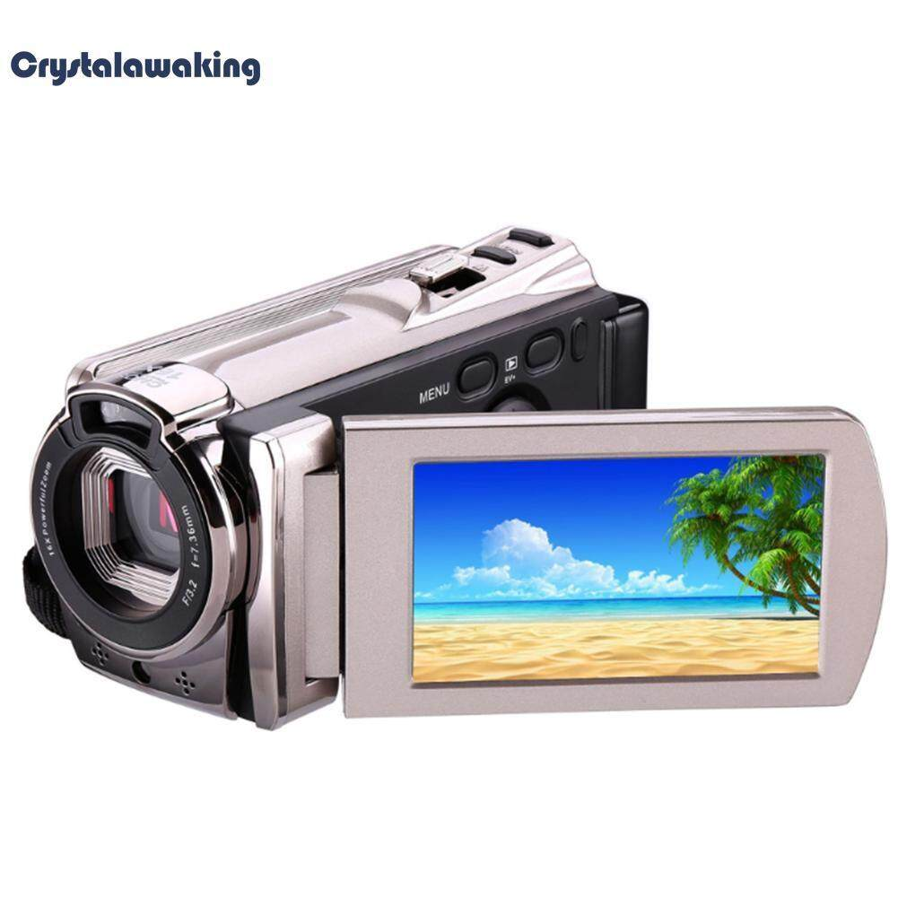 HDV6052SR 3 inches Wi-Fi Digital Night Vision Camera 1080P Video Camcorder(Silver)-EU – intl