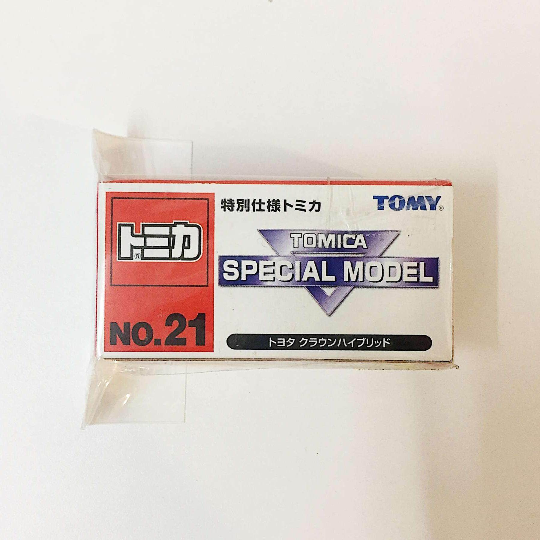 Tomica Buy At Best Price In Malaysia Disney Series Dream Star 5th Anniversary Collectibles
