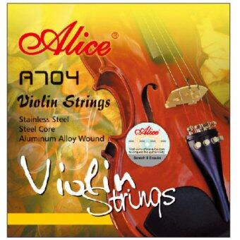 Alice A704 Violin String