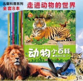 Animals Encyclopedia (8 Books)