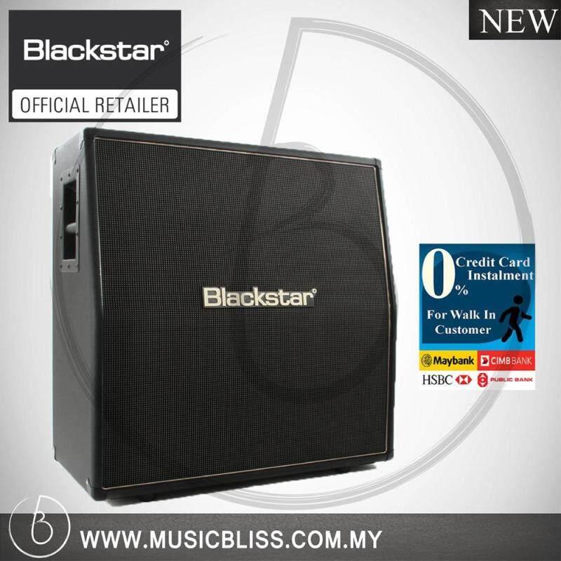 Blackstar HTV-412A Extension Cabinet ( HTV412A ) Malaysia