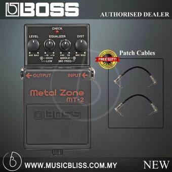 Boss MT-2 Metal Zone Guitar Effects Pedal (MT2)