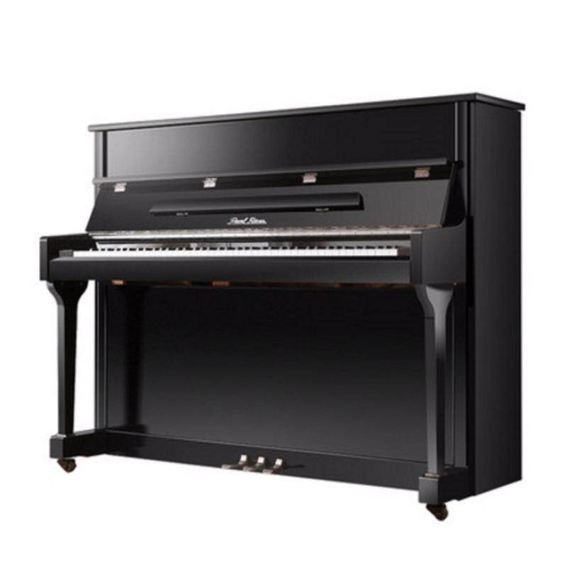 Brand New Piano Pearl River UP1118 Malaysia