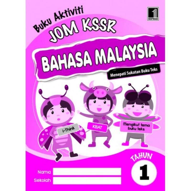 Buku Aktiviti JOM KSSR Bundle Tahun 1 Malaysia