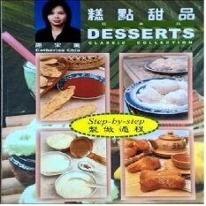 Buy food drink books at best prices lazada malaysia free classic collection traditional dessert recipe book forumfinder Image collections