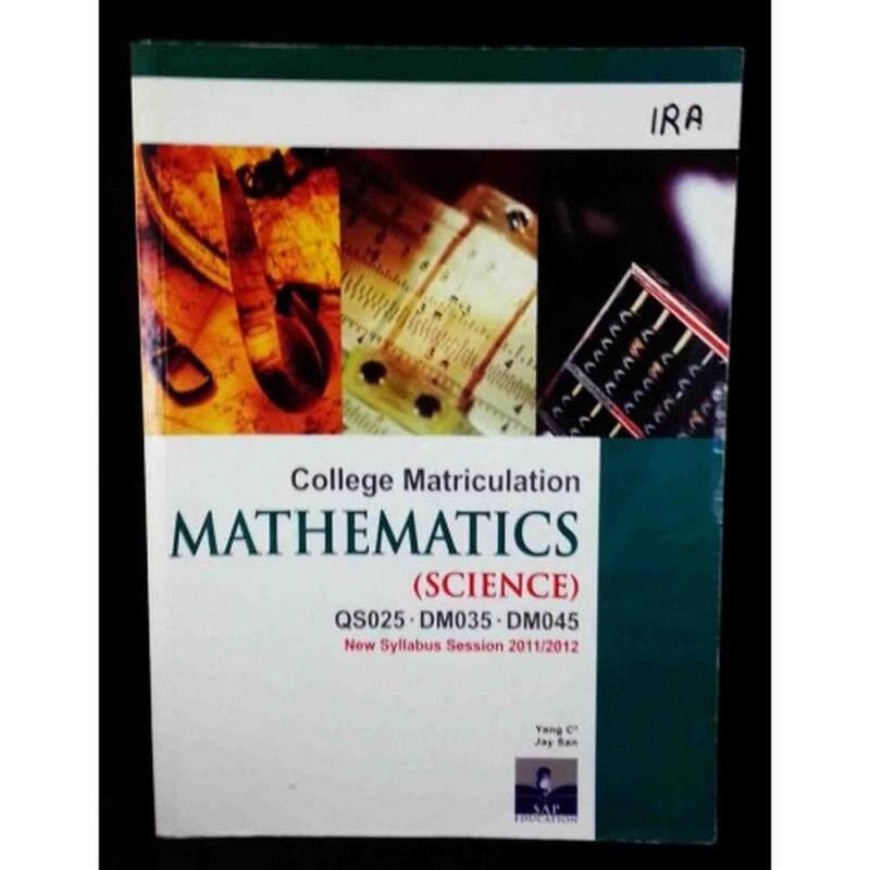 College Matriculation Mathematics (Science) - ISBN: 9789673212583 Malaysia