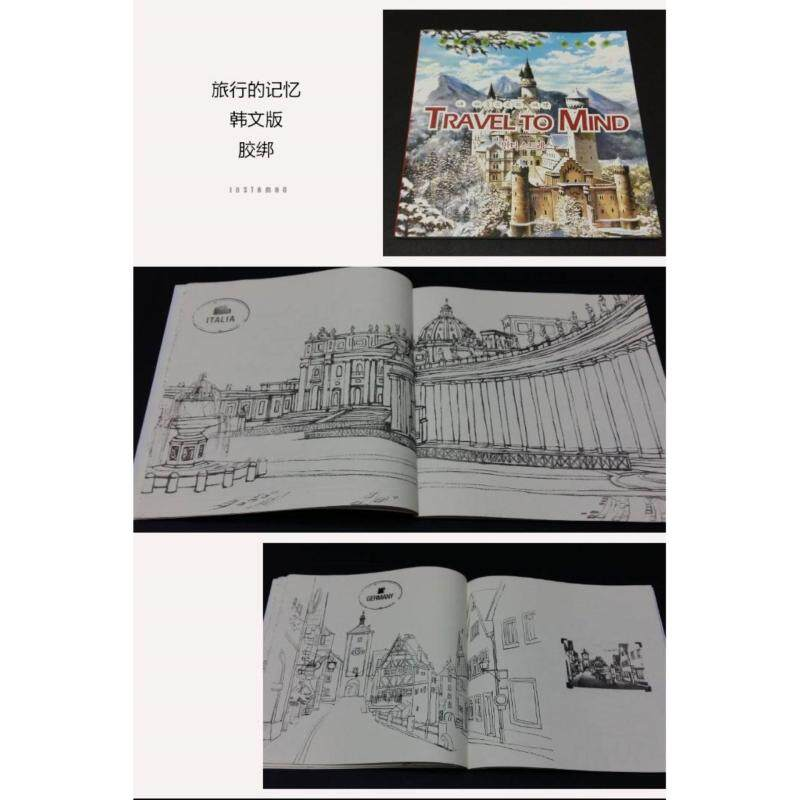 Coloring Book - Travel To Mind Malaysia