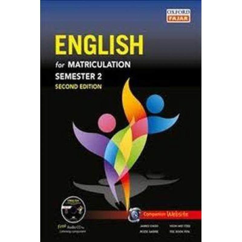 English for Matriculation Semester 2 (Second Edition) Malaysia