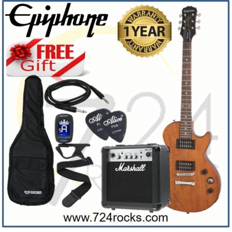 Epiphone Les Paul Special VE Beginner Starter Package/Set Malaysia