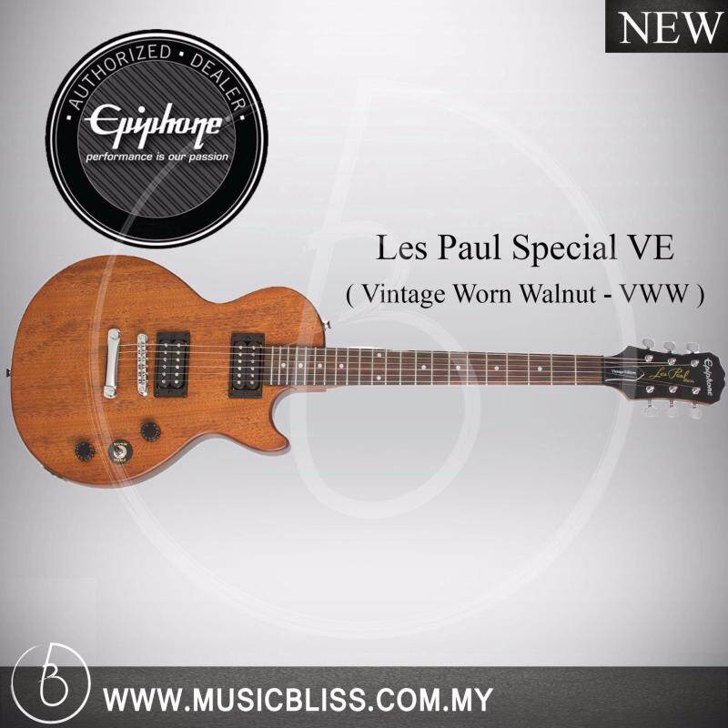 Epiphone Les Paul Special VE Electric Guitar (Vintage Worn Walnut) Malaysia