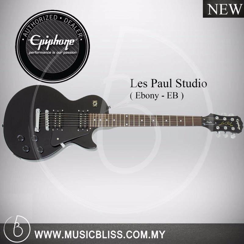 Epiphone Les Paul Studio Electric Guitar (Ebony) Malaysia